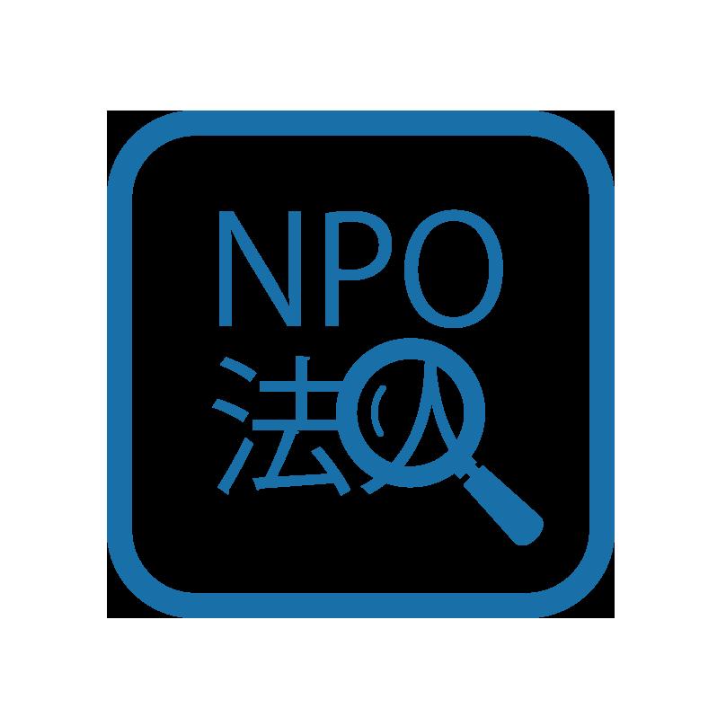 2020npo_icon