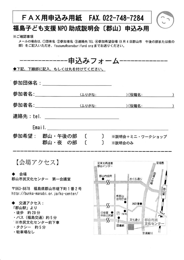 IMG_20140828_0001-4