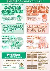 jyosei_fuku2016