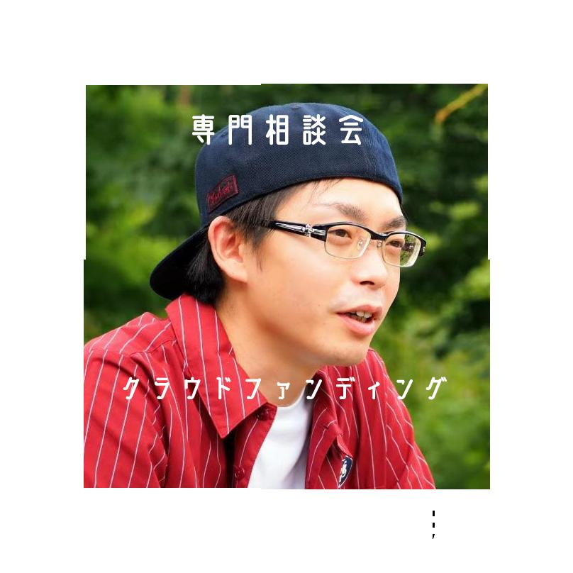 2020soudancf_nakagata